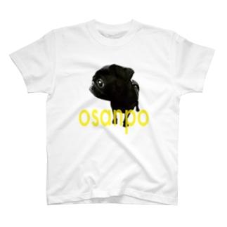 おさんぽ犬 T-shirts