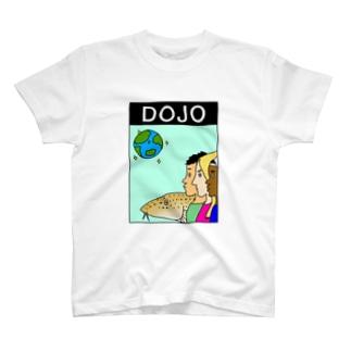 DOJO-004 T-shirts