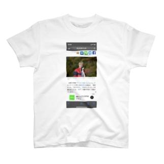 ぜんちがーるT T-shirts
