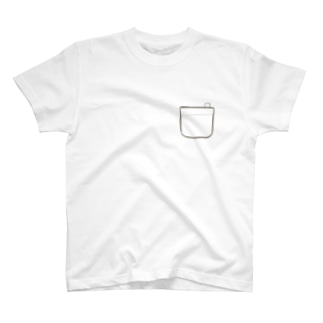 ポケットからパンです T-shirts