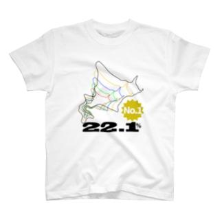 北海道の面積含有率Tシャツ T-shirts