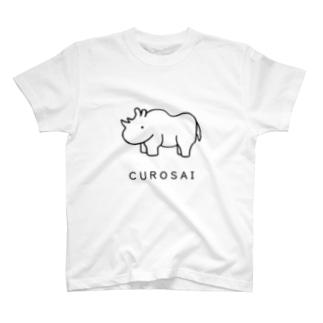 クロサイ(黒) T-shirts