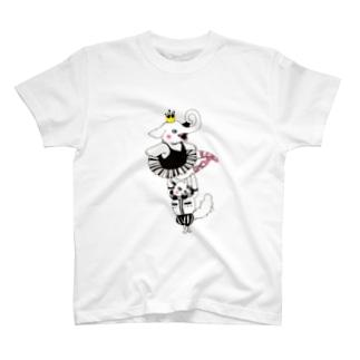 誰でもバレエ T-shirts