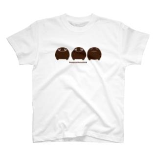 アメフクラガエル(さんびき) T-shirts
