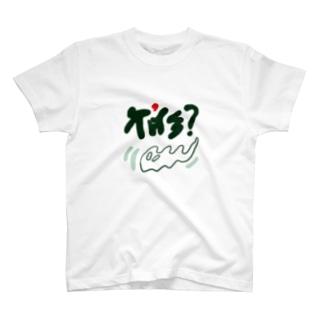 もやT T-shirts