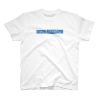 ロングスリーパー。 T-shirts