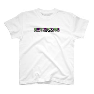 カラーバーズ。ロゴ T-shirts