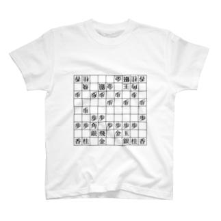 将棋 耀龍四間飛車 T-shirts