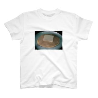 至福のパンケーキ T-shirts