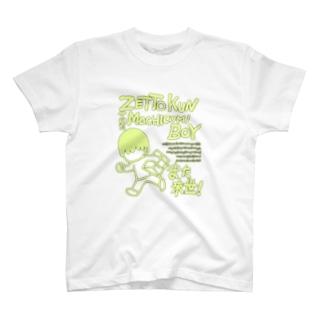 ストロウイカグッズ部の全ての持ち込み青少年たちへ捧げる2 T-shirts