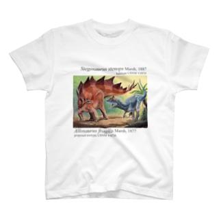 ステゴVSアロ T-shirts