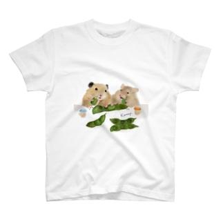 【KAMAP】枝豆とハムスター兄弟 T-shirts