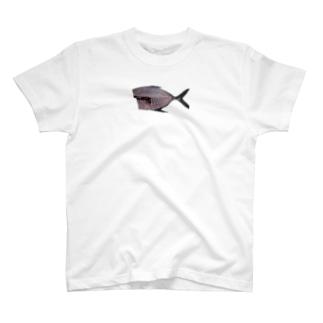 捌いた魚 T-shirts