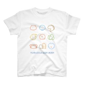 ゆるいすいぞくかん(カラフル) T-shirts
