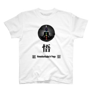 米八そばグッズショップの米八そばはヨガです。 T-shirts