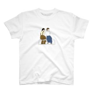 こっちみてる T-Shirt