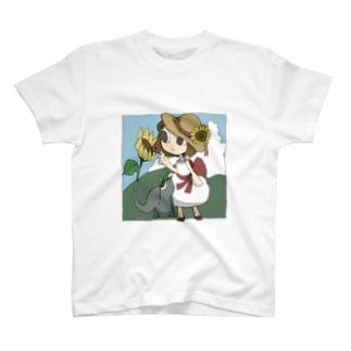 ひまわりといっしょ T-shirts