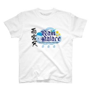 Rain Palace T-shirts