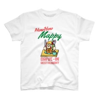 ハワイのドライブイン T-Shirt