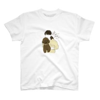 momoewokakuのもふもふ T-Shirt