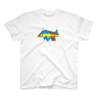 タイムトラベラーマシンくん(画像小さめ) T-shirts