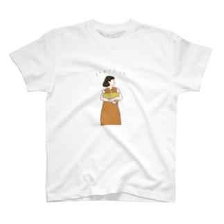 momoewokakuのおかいもの T-Shirt