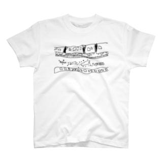 電車と化石と地下鉄 T-shirts