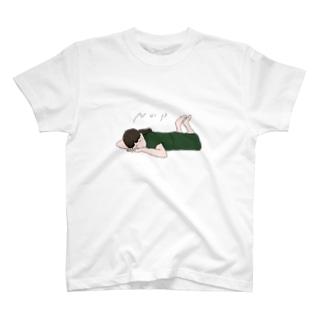 momoewokakuのおひるね T-Shirt