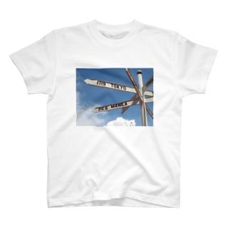 TOKYO -MANILA T-Shirt