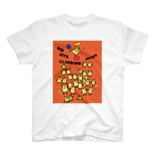 ニャーニャークライミング! T-shirts