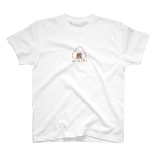にぎり T-shirts