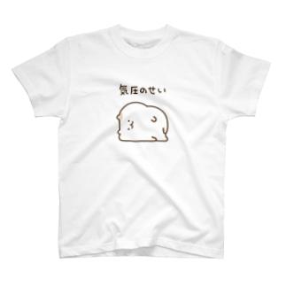 気圧にやられるねこ T-shirts