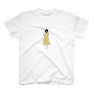 かわいいあのこ T-Shirt