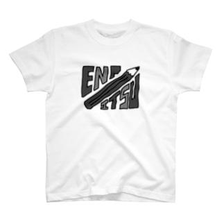 えんぴつモノクロ T-shirts