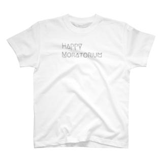 ハッピーモラトリアム T-shirts