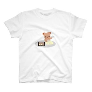ほぼ動物園のクッキーとクマさん T-Shirt