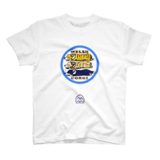 お昼寝コギT T-shirts