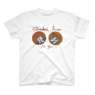 餞別~senbei two~ T-shirts