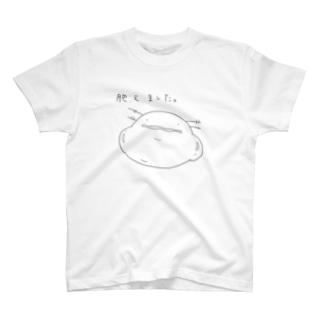 うぱちゃん #04(淡) T-shirts