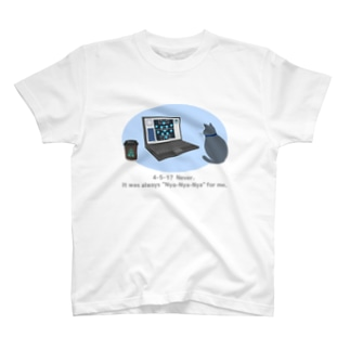 Perfect Formation B T-shirts