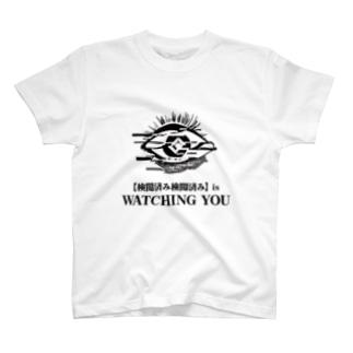 拒絶装甲(軽装) T-shirts