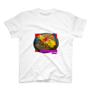 pork&coconut カレー T-shirts