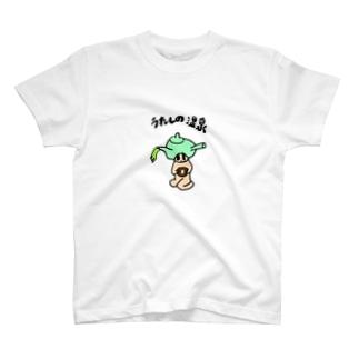 cutea(キューティー) T-shirts