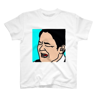 クセがすごいっ T-shirts