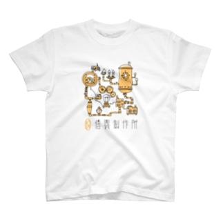 装置 T-shirts