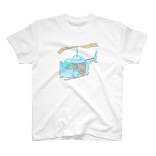 飛べねぇヘリも、ヘリだったんだ T-shirts