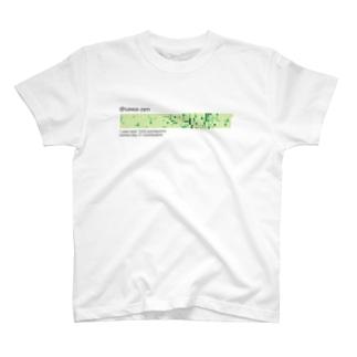 塵も積もれば山となる T-shirts