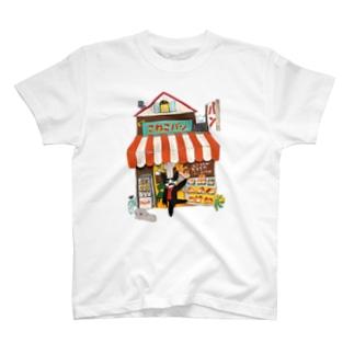 こねこパン T-shirts