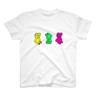 くまくま。グミゴールドベア T-shirts