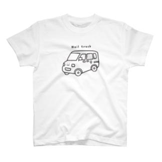 郵便車さん(おとな) T-shirts
